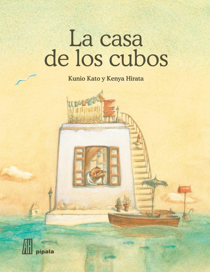 La casa de los cubos